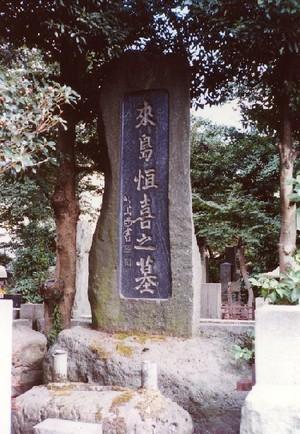 Yanaka199201
