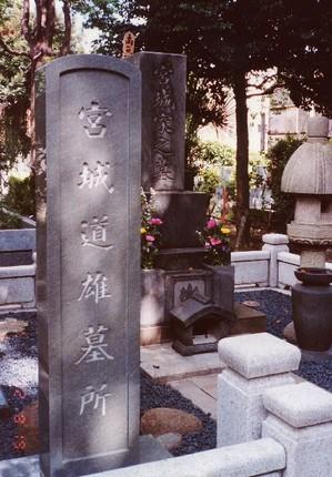 Yanaka199203