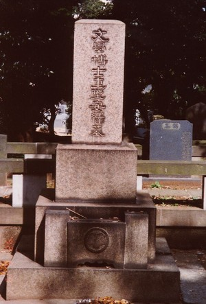 Yanaka199206