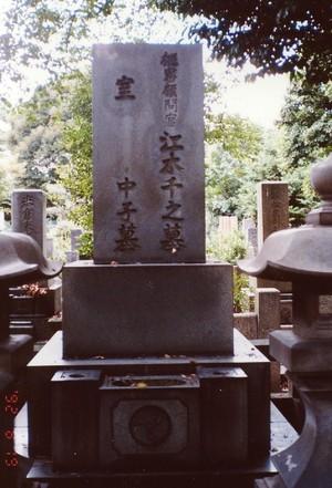 Yanaka199208