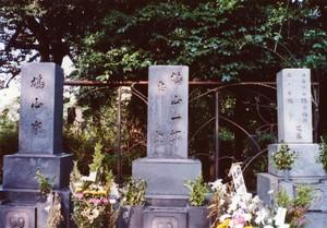 Yanaka199222