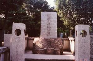 Yanaka199212