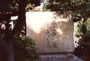 Yanaka199216