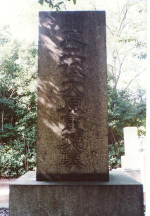 Yanaka199207
